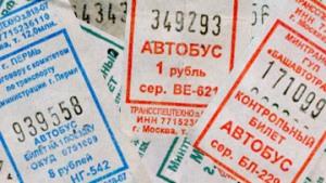 Schastlivyj_bilet